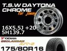 ジムニー TSW Daytona Wheels Chrome 16×5.5j+20 A/T-S175/80
