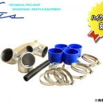 KTS COOL POWER SUCTION KIT TOYOTA / トヨタ アクア NHP10 07020109005-