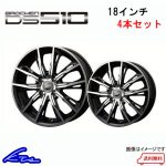 CX-3 ホイール 4本セット BROCHEN DS510【18×7J 5-114 INSET48】DK系 送料無料