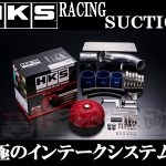HKS Racing Suction プリウス ZVW30 09/05-15/11 2ZR-FXE(2ZR-3JM) 70020-AT114 トラスト企画