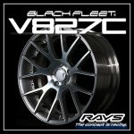 【1本価格】RAYS BLACK FLEET V827C 20X9.5J 35 5H-114(PD)