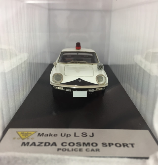 Make Up 1/43 MAZDA COSMO SPORT L10A High Way Patrol パトカー